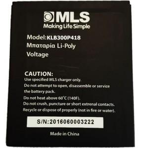 Αυθεντική γνήσια Μπαταρία MLS Inspire 4G IQN700 KLB300P418
